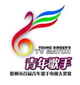 歌手杭天琪简介_CCTV青年歌手电视大奖赛_360百科