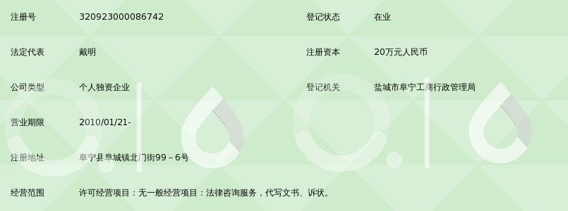 盐城新宇法律咨询服务中心_360百科