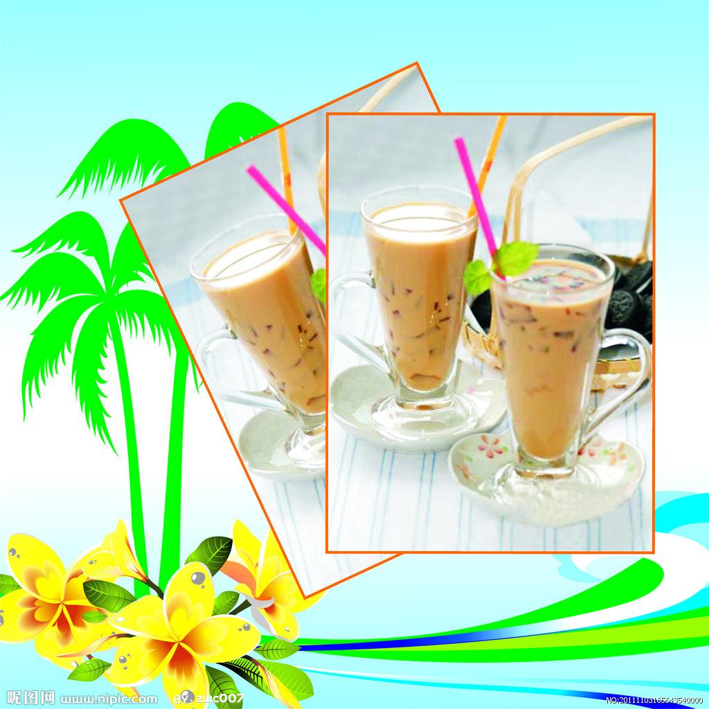 国际logo设计奶茶