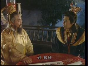 唐朝禁宫秘史视频