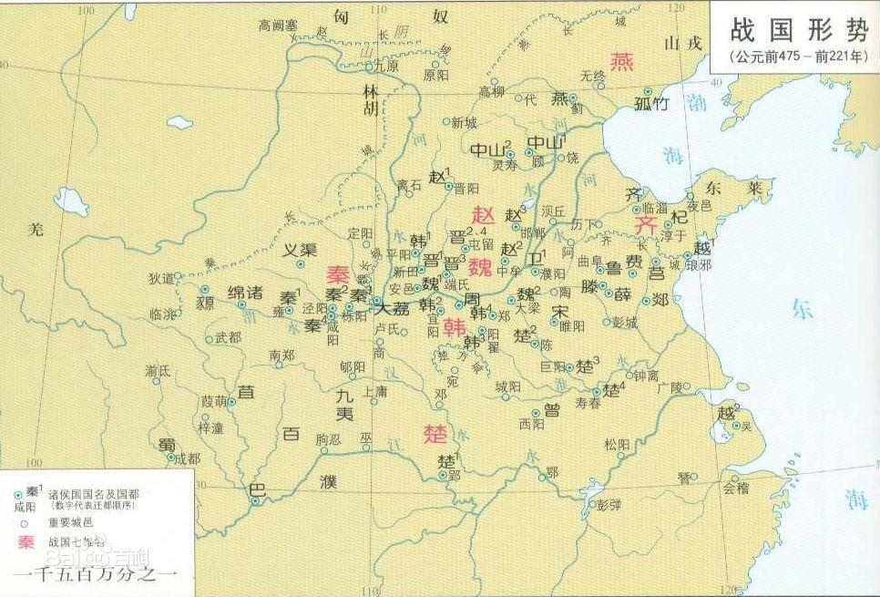 元氏县姬村镇地图