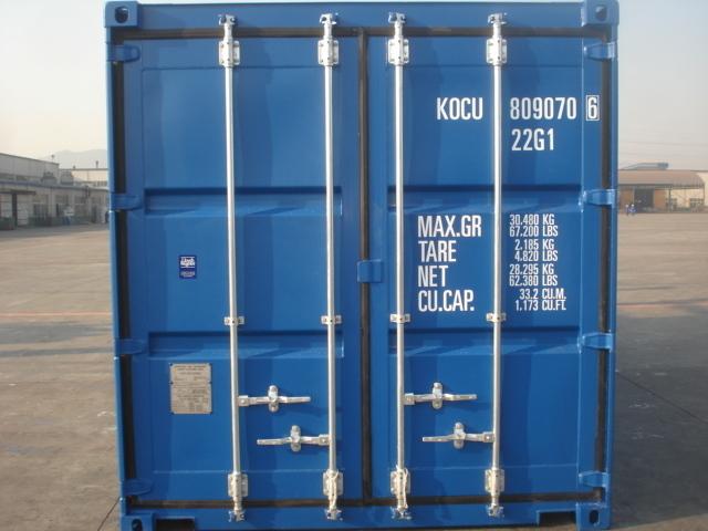 有冷冻集装箱(reefer container)